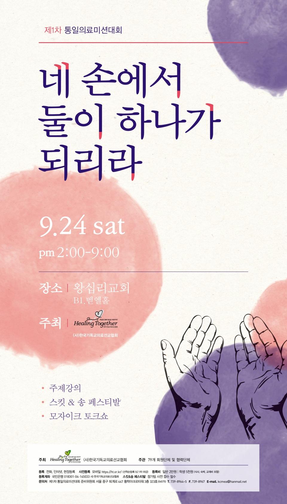 포스터01